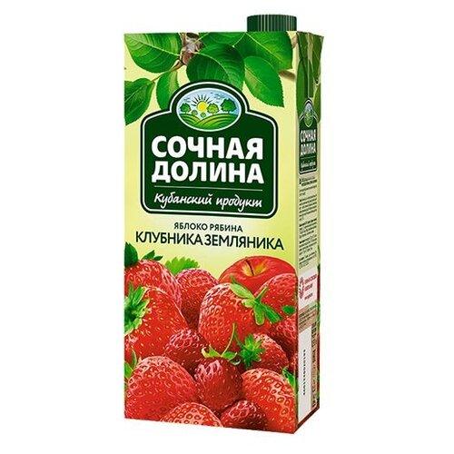 Напиток 0,95л ТМ Сочная долина из рябины,клубники,земляники сокосодержащий  купить в Симферополе и по всему Крыму с доставкой из интернет-магазина Корзина   Цены ниже